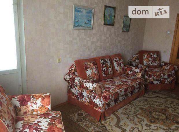 Продаж квартири, 3 кім., Одеса, р‑н.Приморський, Балківська вулиця