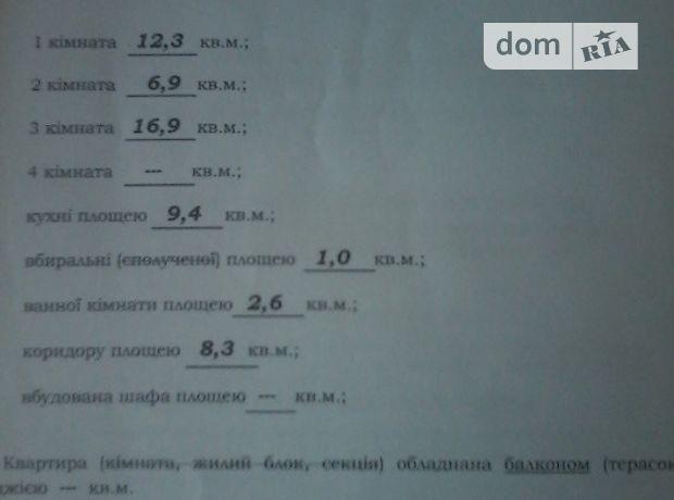 Продажа квартиры, 3 ком., Одесса, р‑н.Приморский, Балковская улица, дом 27