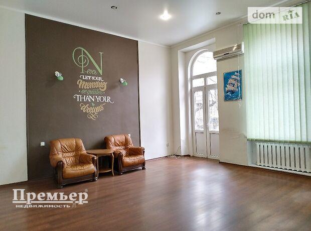 Продажа пятикомнатной квартиры в Одессе, на ул. Карла Маркса район Приморский фото 1