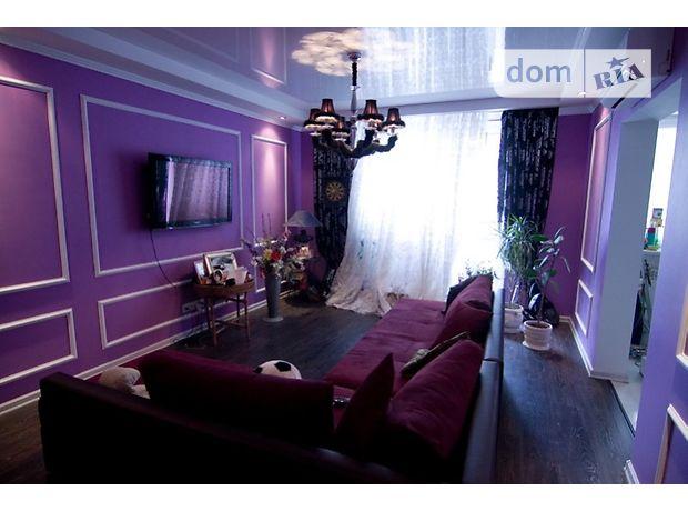 Продажа трехкомнатной квартиры в Одессе, на дор. Фонтанская район Приморский фото 1
