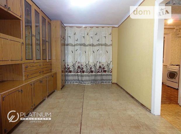 Продаж квартири, 1 кім., Одеса, р‑н.Приморський, Фонтанська дорога
