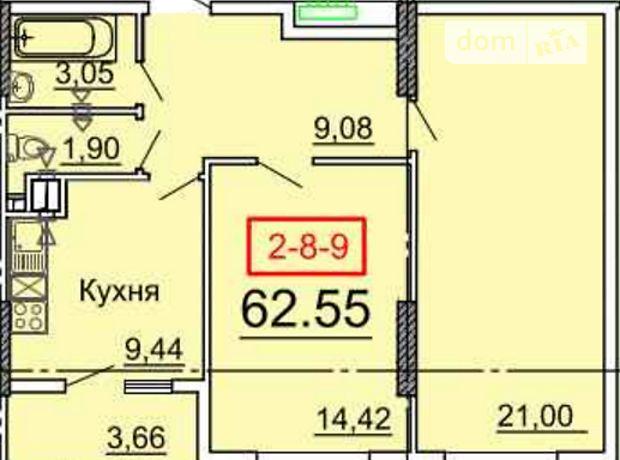 Продажа квартиры, 2 ком., Одесса, р‑н.Приморский, Фонтанская дорога