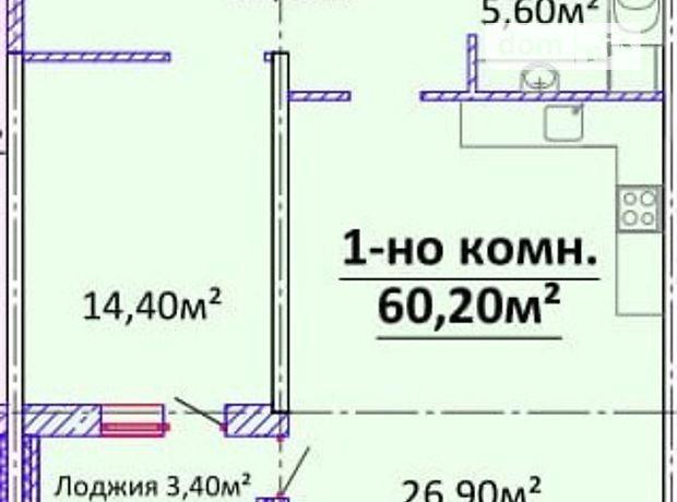 Продажа однокомнатной квартиры в Одессе, на бул. Французский район Приморский фото 1