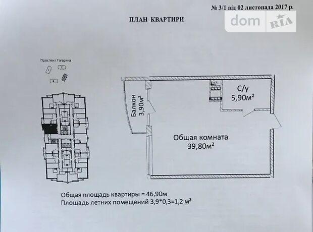 Продажа однокомнатной квартиры в Одессе, на просп. Гагарина 19, район Приморский фото 1