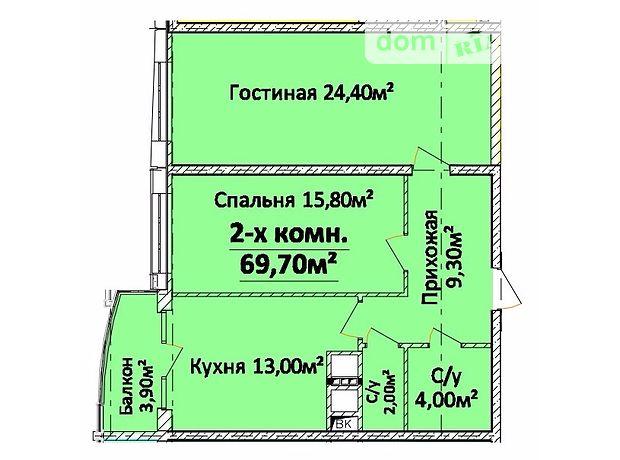 Продажа квартиры, 2 ком., Одесса, р‑н.Приморский, Гагарина проспект