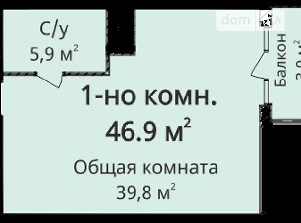 Продажа квартиры, 1 ком., Одесса, р‑н.Приморский, Гагарина улица, дом 19