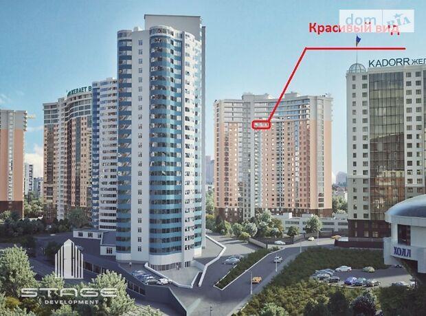 Продажа двухкомнатной квартиры в Одессе, на ул. Генуэзская 3в, район Приморский фото 1
