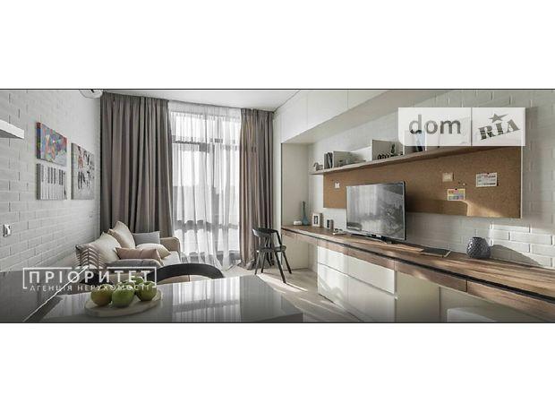 Продажа двухкомнатной квартиры в Одессе, на ул. Гераневая район Приморский фото 1