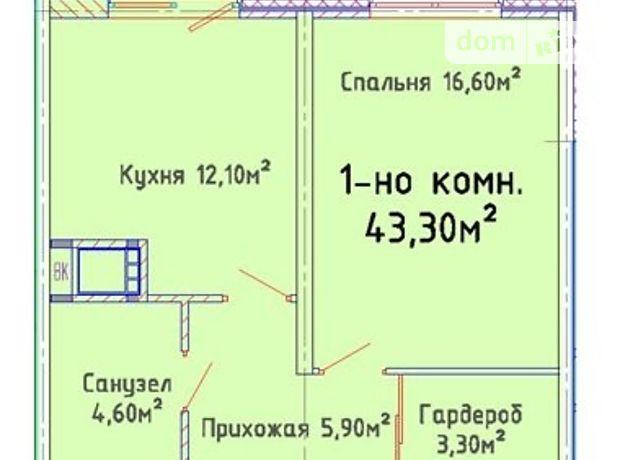 Продажа квартиры, 1 ком., Одесса, р‑н.Приморский, Жаботинского улица