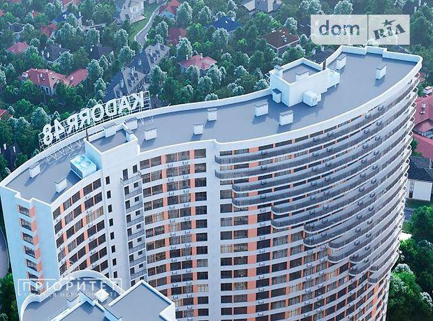 Продажа однокомнатной квартиры в Одессе, на ул. Курчатова район Приморский фото 1