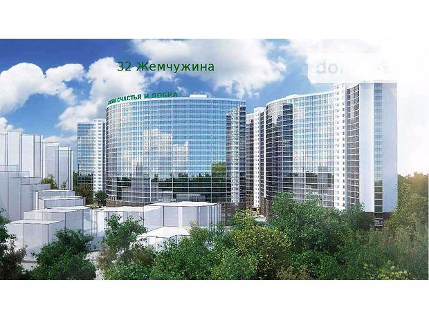 Продажа квартиры, 1 ком., Одесса, р‑н.Приморский, Каманина улица