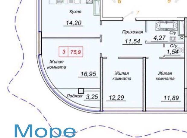 Продажа квартиры, 3 ком., Одесса, р‑н.Приморский, Каманина