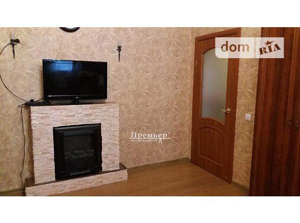 Продажа двухкомнатной квартиры в Одессе, на ул. Канатная район Приморский фото 1