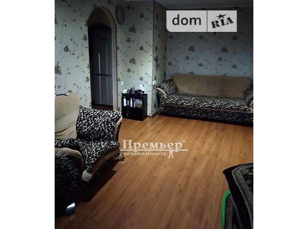Продажа однокомнатной квартиры в Одессе, на ул. Канатная район Приморский фото 1
