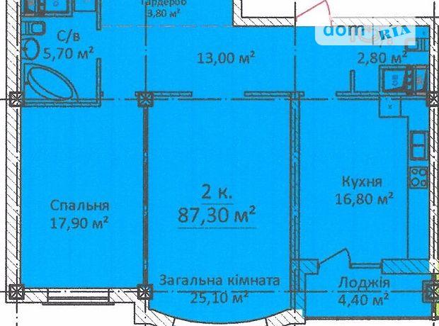 Продажа квартиры, 2 ком., Одесса, р‑н.Приморский, Канатная улица
