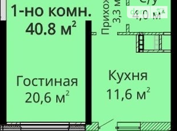 Продажа квартиры, 1 ком., Одесса, р‑н.Приморский, Канатная улица, дом 0001