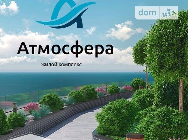 Продажа однокомнатной квартиры в Одессе, на пер. Курортный район Приморский фото 1