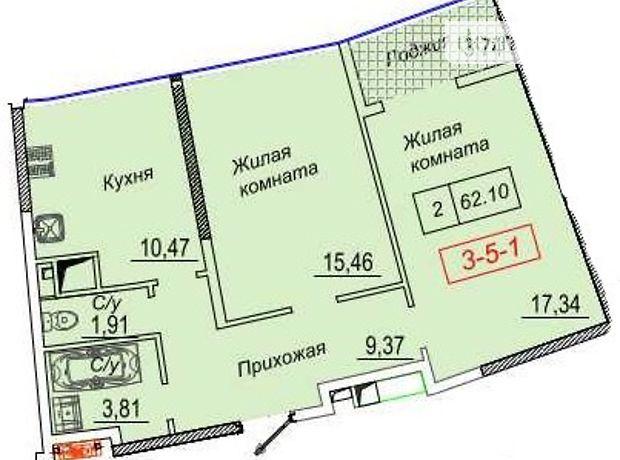 Продажа двухкомнатной квартиры в Одессе, на ул. Леваневского район Приморский фото 1