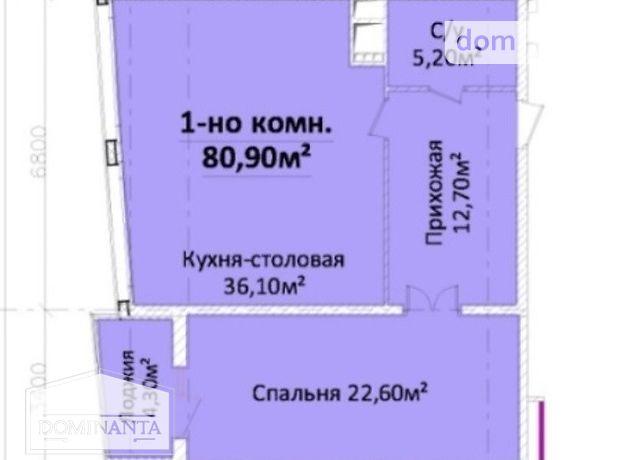 Продажа двухкомнатной квартиры в Одессе, на ул. Литературная район Приморский фото 1