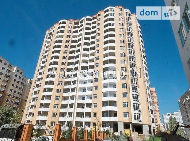 Продажа квартиры, 3 ком., Одесса, р‑н.Приморский, Маршала Говорова улица