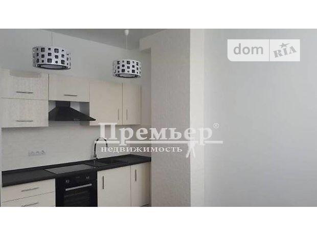 Продажа трехкомнатной квартиры в Одессе, на ул. Педагогическая район Приморский фото 1
