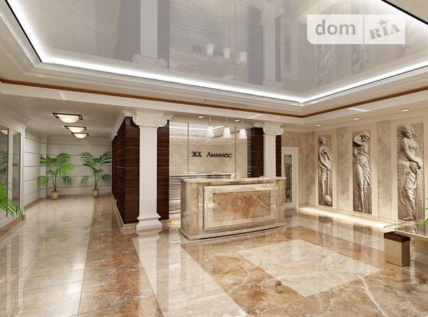 Продажа квартиры, 1 ком., Одесса, р‑н.Приморский, Педагогическая улица