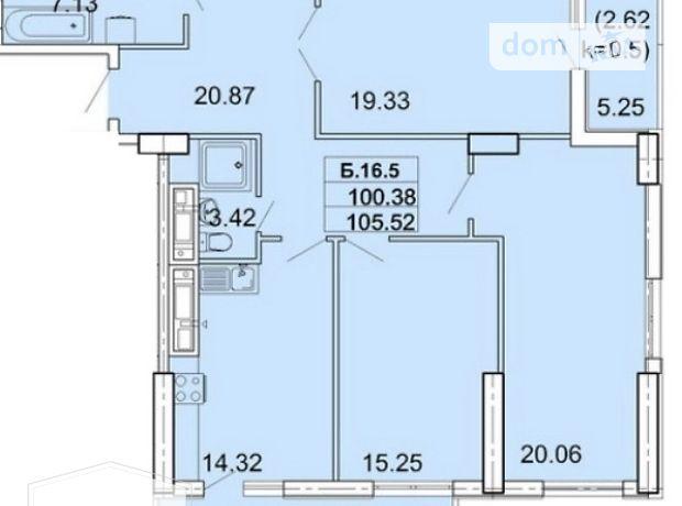 Продажа трехкомнатной квартиры в Одессе, на ул. Пионерская район Приморский фото 1