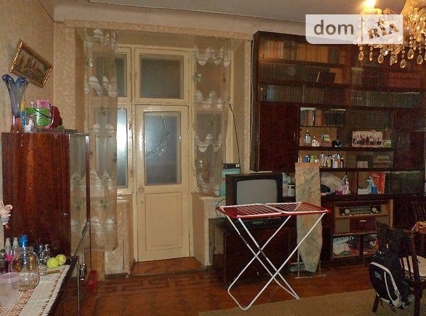 Продажа квартиры, 1 ком., Одесса, р‑н.Приморский, Пироговская улица
