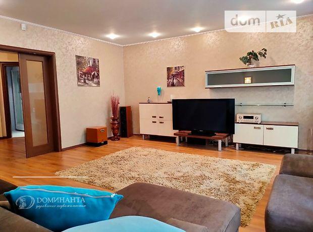 Продажа трехкомнатной квартиры в Одессе, на ул. Посмитного 19а, район Приморский фото 1