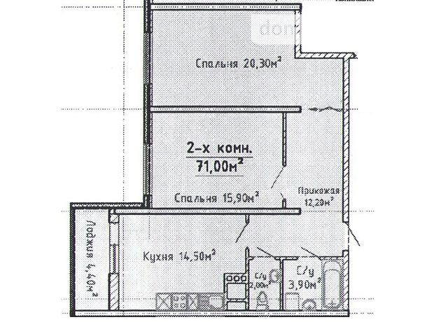 Продажа квартиры, 2 ком., Одесса, р‑н.Приморский, Садовый переулок