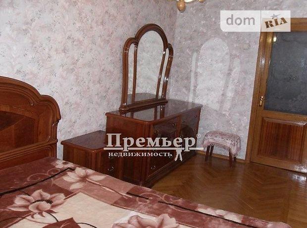 Продажа трехкомнатной квартиры в Одессе, на ул. Сегедская район Приморский фото 1