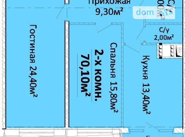 Продажа двухкомнатной квартиры в Одессе, на просп. Шевченко район Приморский фото 1