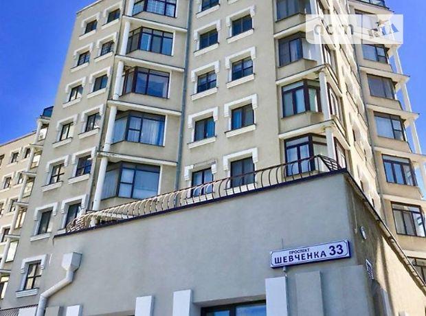 Продажа квартиры, 4 ком., Одесса, р‑н.Приморский, Шевченко проспект, дом 33