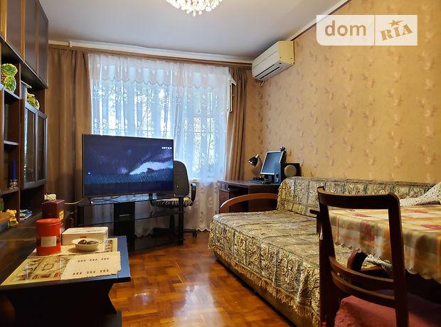 Продажа трехкомнатной квартиры в Одессе, на пер. Шовкуненко район Приморский фото 1