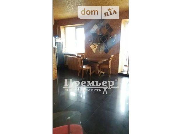 Продажа трехкомнатной квартиры в Одессе, на ул. Среднефонтанская район Приморский фото 1