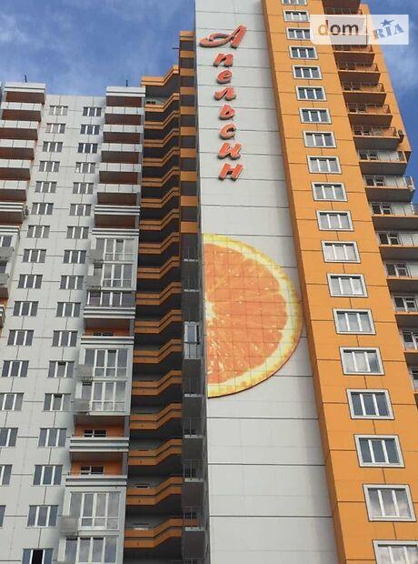 Продажа трехкомнатной квартиры в Одессе, на ул. Среднефонтанская 35 район Приморский фото 1