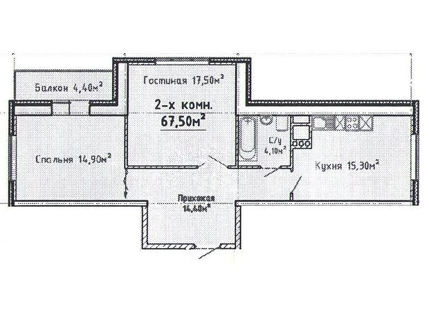Продажа двухкомнатной квартиры в Одессе на ул. Среднефонтанская район Приморский,