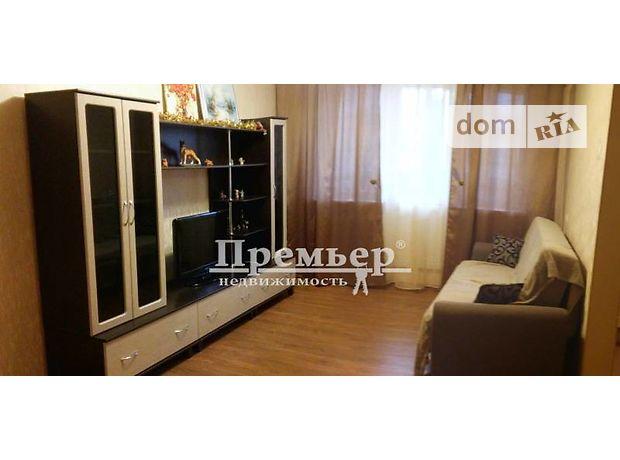 Продажа двухкомнатной квартиры в Одессе, на ул. Тенистая район Приморский фото 1