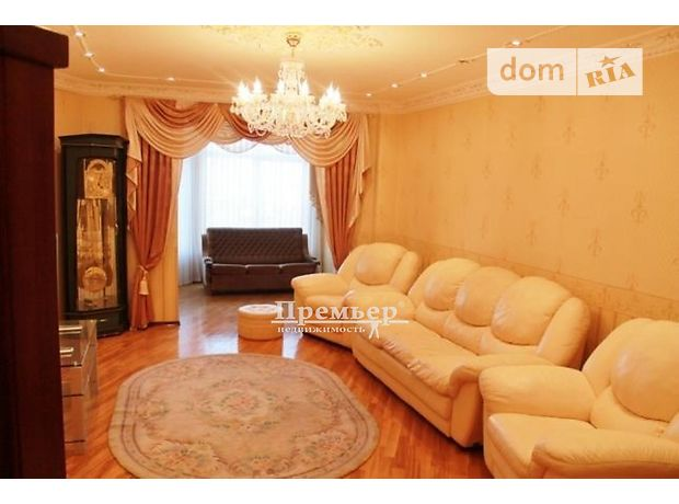 Продажа трехкомнатной квартиры в Одессе, на ул. Тенистая район Приморский фото 1