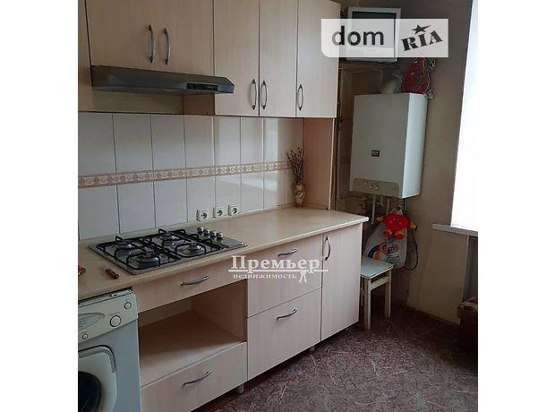 Продажа трехкомнатной квартиры в Одессе, на ул. Водопроводная район Приморский фото 1