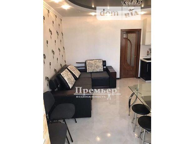 Продажа однокомнатной квартиры в Одессе, на ул. Зоопарковая район Приморский фото 1