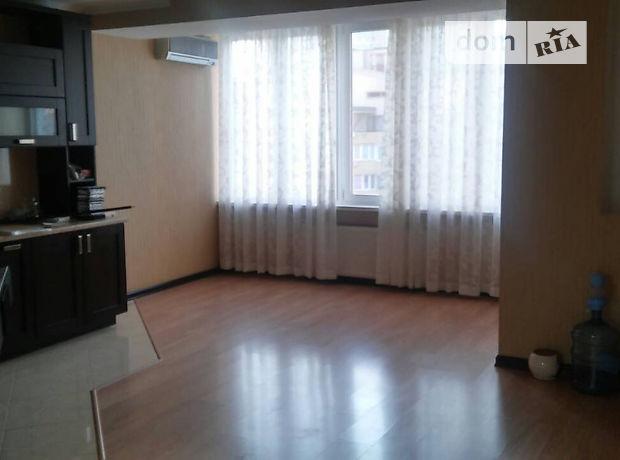 Продажа квартиры, 2 ком., Одесса, р‑н.Приморский, Зоопарковая улица