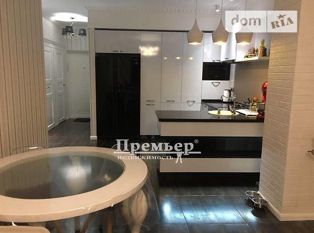 Продажа трехкомнатной квартиры в Одессе, на ул. Гагаринское плато район Приморский фото 1