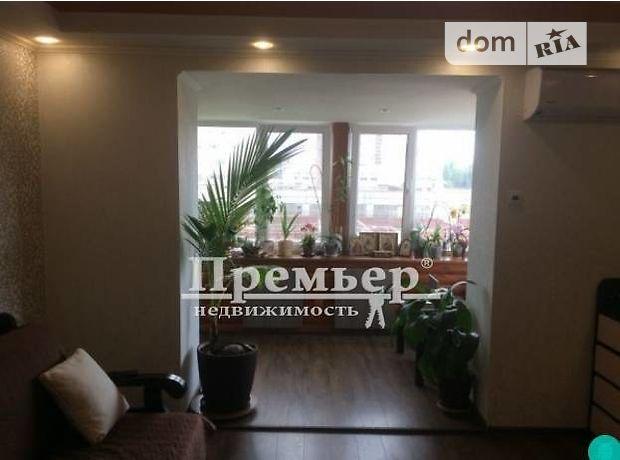 Продажа двухкомнатной квартиры в Одессе, на 2-й Бассейный пер. район Приморский фото 1
