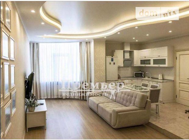 Продажа двухкомнатной квартиры в Одессе, на Гагаринское плато район Приморский фото 1