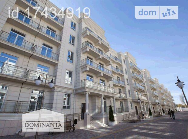 Продажа двухкомнатной квартиры в Одессе, на ул. Фонтанская дорога 58 район Приморский фото 1
