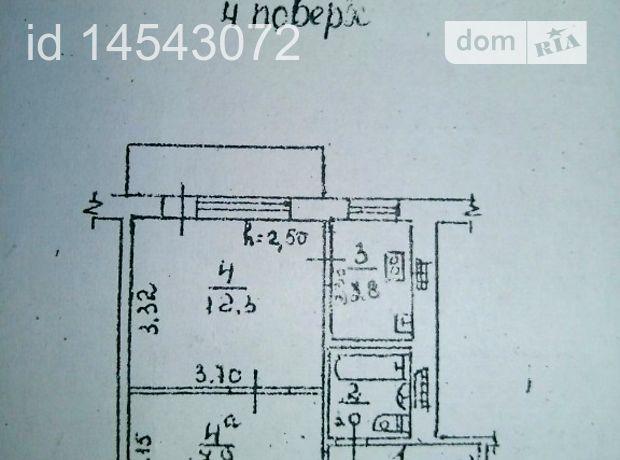 Продажа квартиры, 1 ком., Одесса, р‑н.Приморский, Сегедская
