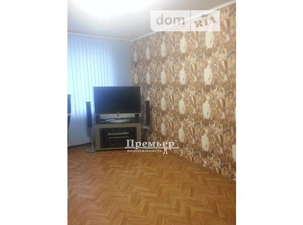 Продажа трехкомнатной квартиры в Одессе, на ул. Одесская район Слободка фото 1