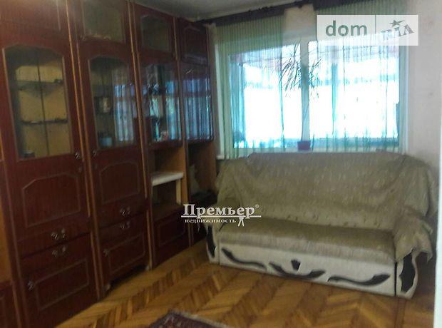Продажа двухкомнатной квартиры в Одессе, на ул. Старопортофранковская район Слободка фото 1