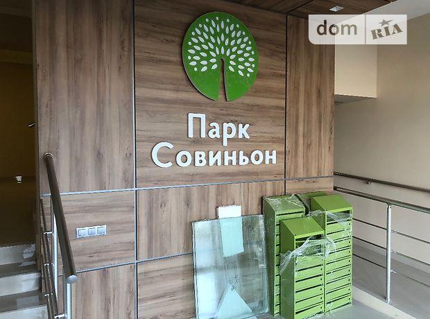 Продажа квартиры, 1 ком., Одесса, р‑н.Совиньон, Трамвайная улица, дом 25